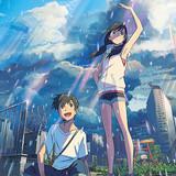 「天気の子」3週連続首位達成 主題歌「大丈夫(Movie edit)」が流れる特別映像もお披露目
