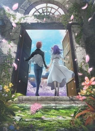 「Fate/stay night [HF]」最終章の特報映像&キービジュアル公開 杉山紀彰、下屋則子も意気込み