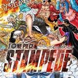 【週末アニメ映画ランキング】「ONE PIECE STAMPEDE」が首位スタート、「天気の子」は78億円突破