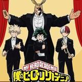 「ヒロアカ」初のコンサートイベント!