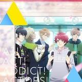 アニメ版「A3!」は分割2クールで2020年1月から放送 劇団主催兼総監督役に名塚佳織