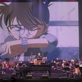 「名探偵コナン」スペシャルコンサートが10月に大阪で開催 映像×オーケストラで軌跡たどる