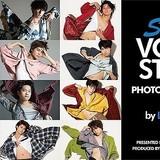 男性声優12人をレスリー・キーが撮り下ろし 人気連載の写真展が東京&仙台で開催
