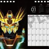 「機動戦士ガンダム」2020年卓上カレンダー発売 12機のMSを描き下ろし
