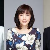 緒形直人、菊池桃子、佐藤二朗が参加決定