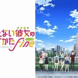 劇場版「冴えカノ」本キービジュアルや主題歌音源公開 秋葉原で「加藤恵誕生祭」の開催も決定