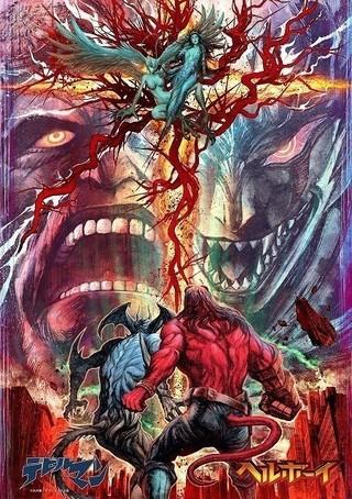 """ヘルボーイ×デビルマン 日米悪魔ヒーローの""""共闘コラボレーション""""が実現"""