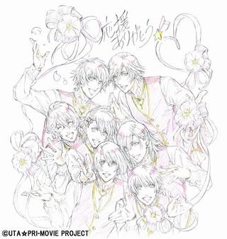 劇場版「うたプリ」動員100万人、興収16億円突破 感謝を込めた描き下ろしイラスト公開