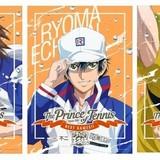 「テニスの王子様 BEST GAMES!! 不二vs切原」不二、切原、リョーマを描いたビジュアル第2弾公開