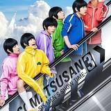舞台「おそ松さん」第3弾のメインビジュアル2種公開 千秋楽公演はライブビューイングも決定