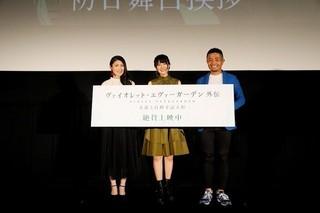 石川由依「ヴァイオレット・エヴァーガーデン 外伝」公開に感謝「たくさんの人の思いが詰まっている」