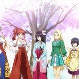 PS4「新サクラ大戦」20年にTVアニメ化 佐倉綾音ら出演、小野学監督&サンジゲン制作