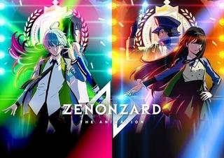 新作ゲーム「ゼノンザード」早くもアニメ化で第0話配信 島崎信長、早見沙織ら出演