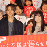 """平野紫耀、橋本環奈は「スタンガンみたい」? """"指キス""""シーンで静電気バチバチ"""