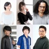 あおきえい監督最新作「イド:インヴェイデッド」20年に放送決定 細谷佳正、M・A・Oらも出演