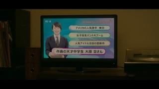 土岐隼一はニュースキャスター役