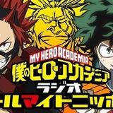 「ヒロアカ」Webラジオも4thシーズンに突入 パーソナリティは山下大輝&増田俊樹