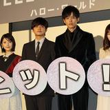 北村匠海、松坂桃李にアニメ監督挑戦を提案 狙いは「僕を出して」
