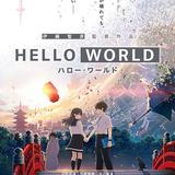 【週末アニメ映画ランキング】「天気の子」興収130億円突破、「HELLO WORLD」は6位スタート