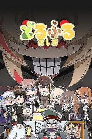 中国発の人気ゲーム「ドールズフロントライン」ミニアニメ化 「どるふろ」10月4日放送開始