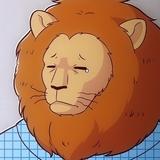 「明夫さん本人の方がライオン感が強い(笑)」