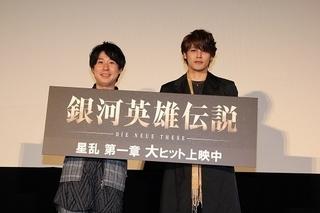 (左から)鈴村健一、宮野真守