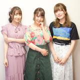 左から、日高里菜、本渡楓、加隈亜衣