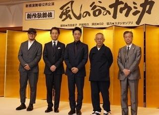 新作歌舞伎「風の谷のナウシカ」宮崎駿がOK出した2つの条件