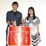 平野紫耀、続編製作に意欲 「かぐや様は告らせたい」動員130万人、興収16億円突破
