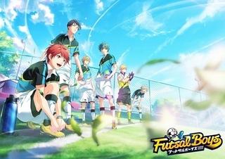 アニメとゲームがフットサル試合と連動する「フットサルボーイズ!!!!!」始動