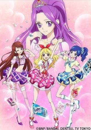TVアニメ全178話と劇場版3作を収録 「アイカツ!」ブルーレイボックスが20年3月発売