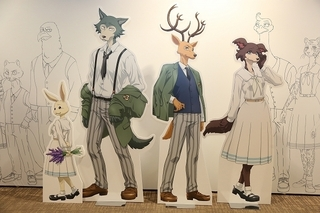 「BEASTARS展」有楽町マルイで開催 オレンジ制作ショートアニメ「そばへ」展示イベントも