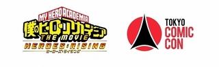 東京コミコン2019に「ヒロアカ」参戦決定 山下大輝&岡本信彦出演のステージイベント開催