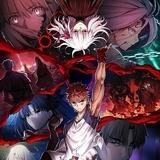 "「Fate/stay night [HF]」最終章、""マキリの杯""と化した間桐桜を描いた第2弾ビジュアル公開"
