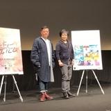 「AKIRA」声優の岩田光央&佐々木望、舞台挨拶で約30年ぶりに共演
