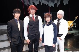 舞台「血界戦線」が開幕 クラウス役・岩永洋昭が「見どころではないところはない」と自信