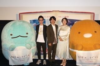「すみっコぐらし」の劇場版が完成!