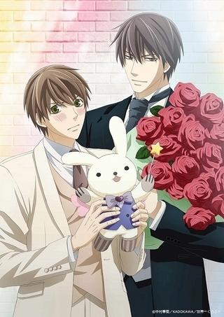 「世界一初恋~プロポーズ編~」20年2月に劇場上映 主題歌はシリーズおなじみ喜多修平