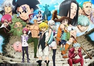 【今期TVアニメランキング】「七つの大罪 神々の逆鱗」が初首位、「ちはやふる3」が好調