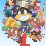 「かいけつゾロリ」新作TVアニメ、NHK Eテレで20年4月から放送 アニメオリジナルキャラも披露