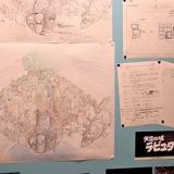 新企画展示「手描き、ひらめき、おもいつき」が11月16日スタート