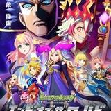 「モンストアニメ」が最終章へ ルシファーたちが関智一演じる天聖イェソドと激突