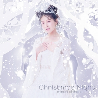 デビュー15周年の茅原実里、ベストアルバム「SANCTUARY II」が20年2月5日発売