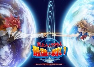 京アニ初の劇場アニメ「天上人とアクト人最後の戦い」DCP&5.1ch化でデジタル上映