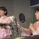 「ルパン三世」 新作TVスペシャルにお笑い芸人「阿佐ヶ谷姉妹」が姉妹の女子アナ役でゲスト出演