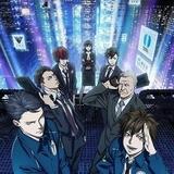 【今期TVアニメランキング】「PSYCHO-PASS サイコパス 3」が2度目の首位