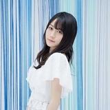 小倉唯、11thシングルをバレンタインシーズンにリリース 自身プロデュースの王道ラブPOP