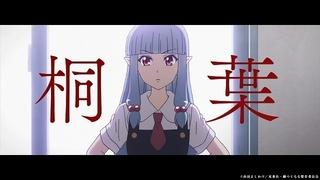 「継つぐもも」20年4月放送決定 新キャラ役で坂田将吾、杉山里穂、大野柚布子ら出演