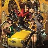【週末アニメ映画ランキング】「ルパン三世 THE FIRST」初登場2位、「すみっコぐらし」は10億円到達目前