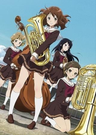 「けいおん!」「たまこ」「ユーフォ」京アニ3シリーズ、立川シネマシティで極音上映